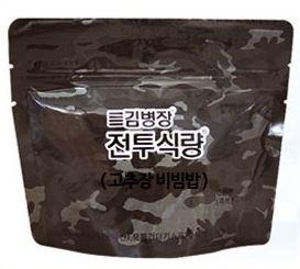 전투식량 소고기맛 고추장비빔밥
