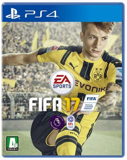 [PS4/PS5] FIFA 17