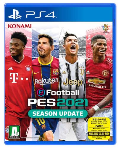 [PS4/PS5] PES2021(위닝2021)